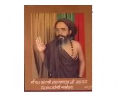 Vashikaran Specialist Aghori Baba Ji+91-9784216265